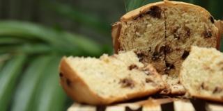 PANETONE DE CHOCOLATE de Rogério Shimura | Receita de Chocotone de Natal |